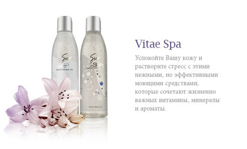 category-vitaespa